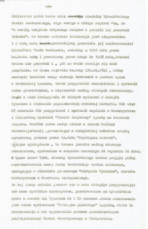 skan0113